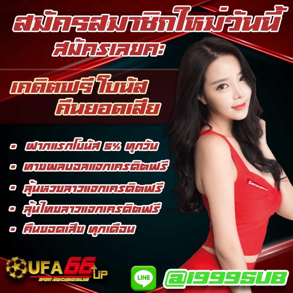 pop-up-UFA66UP