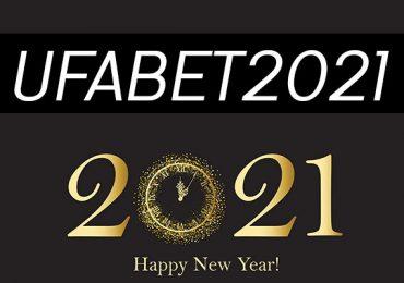 UFABET2021